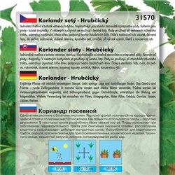 White Berry - 5 Feminized Seeds of Paradise Seeds